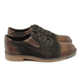 Спортни мъжки обувки - естествена кожа с естествен велур - кафяви - EO-4805