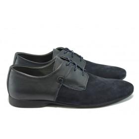 Спортно-елегантни мъжки обувки - естествена кожа с естествен велур - сини - EO-4803