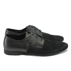 Спортно-елегантни мъжки обувки - естествена кожа с естествен велур - черни - EO-4807