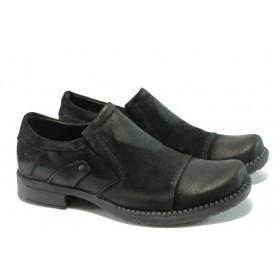 Мъжки обувки - естествен набук - черни - EO-4830