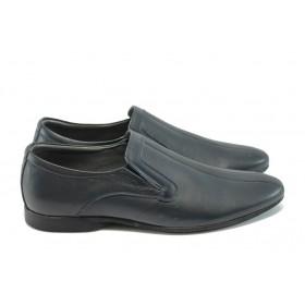 Спортно-елегантни мъжки обувки - естествена кожа - сини - EO-4832