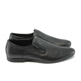 Спортно-елегантни мъжки обувки - естествена кожа - черни - EO-4945