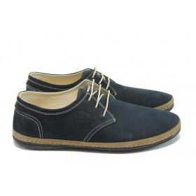 Мъжки обувки - естествен набук - сини - EO-4943