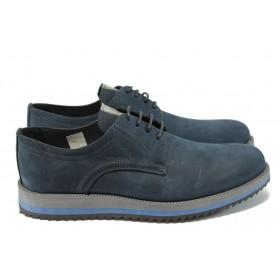 Мъжки обувки - естествен набук - сини - EO-4996