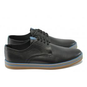 Мъжки обувки - естествена кожа - черни - МЙ 83150 черна кожа - 2015