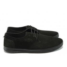 Мъжки обувки - естествен набук - черни - EO-5015