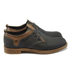 Мъжки обувки - естествен набук - сини - EO-5016