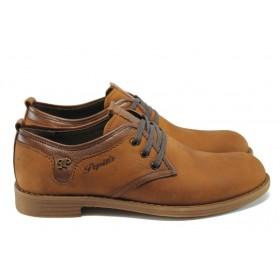 Мъжки обувки - естествен набук - кафяви - EO-5170