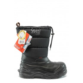 Мъжки боти - висококачествен pvc материал и текстил - черни - EO-5377