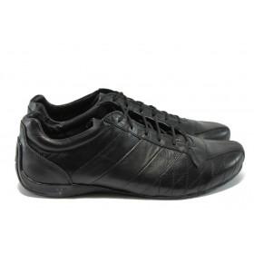 Мъжки обувки - естествена кожа - черни - EO-8357