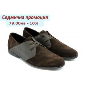 Спортно-елегантни мъжки обувки - естествена кожа с естествен велур - кафяви - EO-3246
