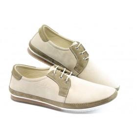 Спортно-елегантни мъжки обувки - естествен набук - бежови - EO-3406