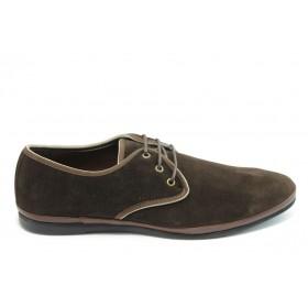 Спортно-елегантни мъжки обувки - естествен велур - кафяви - EO-3517