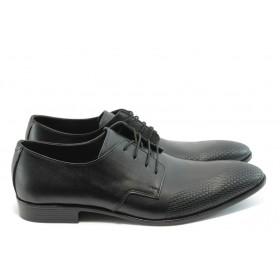Официални мъжки обувки