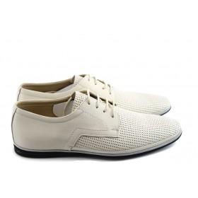 Спортно-елегантни мъжки обувки - естествена кожа с перфорация - бежови - EO-3842