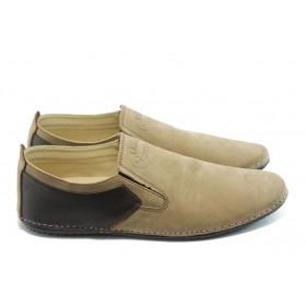 Спортни мъжки обувки - естествен набук - бежови - EO-3840