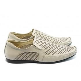 Спортно-елегантни мъжки обувки - естествена кожа - бежови - EO-3846