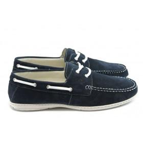 Спортни мъжки обувки - естествен велур - сини - EO-4110