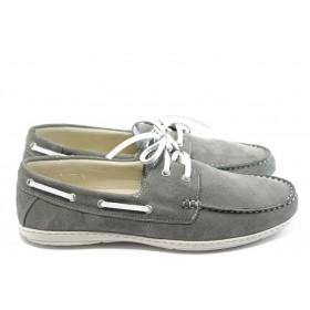 Спортни мъжки обувки - естествен велур - сиви - EO-4210