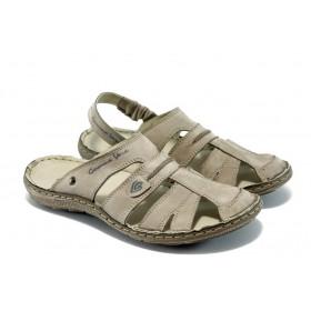 Мъжки сандали - естествен набук - бежови - EO-4412