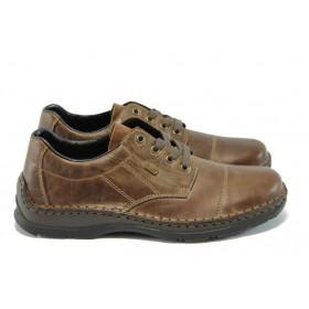 Мъжки обувки - естествена кожа - кафяви - EO-4730