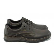 Мъжки обувки - естествена кожа - кафяви - EO-3843