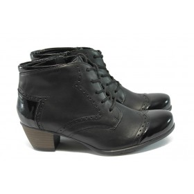 Дамски боти - естествена кожа-лак - черни - Remonte 9170-01 черен ANTISHOKK