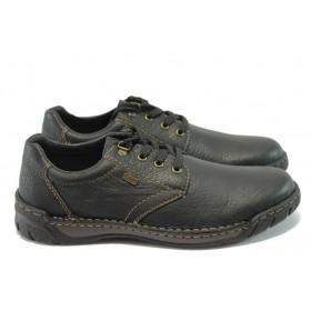 Мъжки обувки - естествена кожа - черни - EO-4773