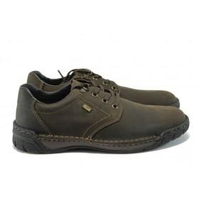 Мъжки обувки - естествена кожа - тъмнокафяв - EO-4968