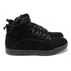 Спортни мъжки обувки - естествен велур - черни - EO-4833