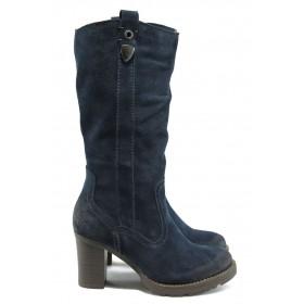 Дамски ботуши - естествен велур - сини - EO-5204