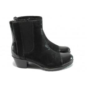 Дамски боти - естествен набук - черни - EO-5257