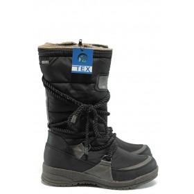 Дамски боти - висококачествен текстилен материал - черни - EO-5322