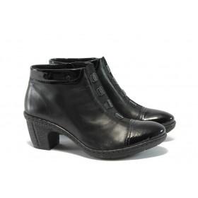 Дамски боти - естествена кожа - черни - Rieker 50292-00 черен