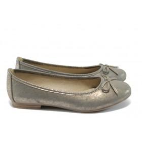 Равни дамски обувки - висококачествена еко-кожа - бежови - EO-5639