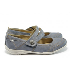 Равни дамски обувки - висококачествена еко-кожа - сини - EO-5700