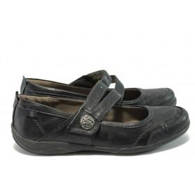 Равни дамски обувки - висококачествена еко-кожа - черни - EO-5701