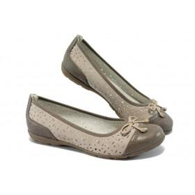 Равни дамски обувки - висококачествена еко-кожа - бежови - EO-5702