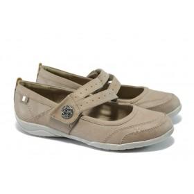 Равни дамски обувки - висококачествена еко-кожа - бежови - EO-5716