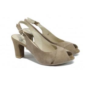 Дамски сандали - естествен велур - бежови - EO-5654