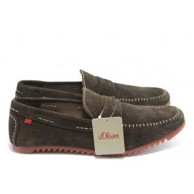 Мъжки обувки - естествен велур - кафяви - EO-3371