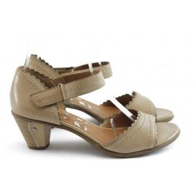 Дамски сандали - естествена кожа - бежови - EO-3487