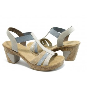 Дамски сандали - висококачествена еко-кожа - бежови - EO-3484