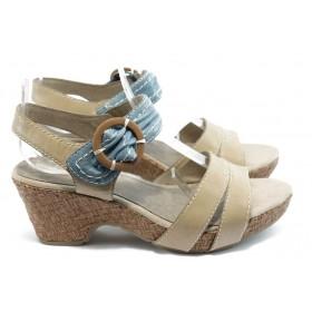 Дамски сандали - естествена кожа - бежови - EO-3489