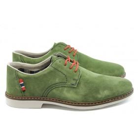 Мъжки обувки - естествен велур - зелени - EO-3508