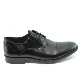 Елегантни мъжки обувки - естествена кожа - черни - EO-3515