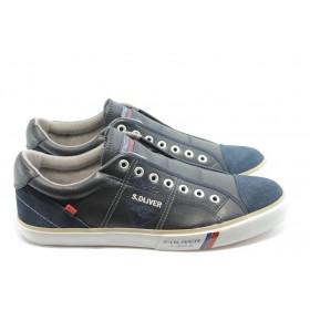 Спортни мъжки обувки - естествена кожа в съчетание с еко-кожа - сини - EO-3581