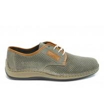 Мъжки обувки - естествена кожа с перфорация - сиви - EO-5712