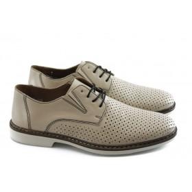 Спортно-елегантни мъжки обувки - естествена кожа с перфорация - бежови - EO-3757