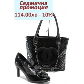 Дамска чанта и обувки в комплект -  - черни - EO-5816